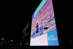 Descripción de la alameda de Dubai imagenes de archivo