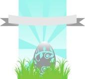 Descripteur heureux de Pâques Illustration Libre de Droits