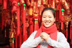 Deseándole un Año Nuevo chino feliz Foto de archivo