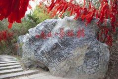 Desear ramas de árbol con las cintas rojas en Yao Mountain, Yaoshan, Guilin Imagen de archivo