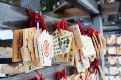 Desee las tarjetas en el parque de Hokkaido Jingu Maruyama en la ciudad de Sapporo, Hokkaido, Japón 2018 fotos de archivo