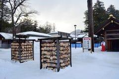 Desee las tarjetas en el parque de Hokkaido Jingu Maruyama en la ciudad de Sapporo, Hokkaido, Japón 2018 fotografía de archivo