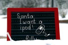 Desejo básico do Natal ilustração stock