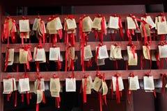 Desejos no templo de Confucius Imagens de Stock Royalty Free
