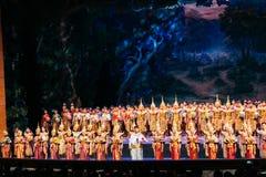 Desempenho de Khon, episódio de Prommas 2015 Imagem de Stock Royalty Free