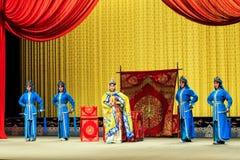 Desempenho de Opera de Pequim Imagem de Stock Royalty Free