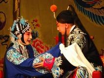 Desempenho de Peking Opera Imagens de Stock Royalty Free