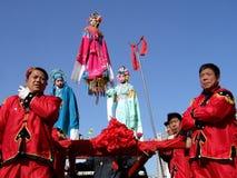 Desempenho oriental da arte tradicional Imagens de Stock Royalty Free