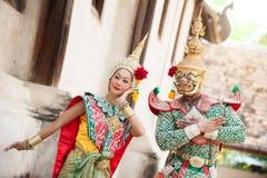 Desempenhos da pantomima em Tailândia Imagens de Stock