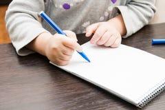 Desenho da criança pequena Imagem de Stock Royalty Free