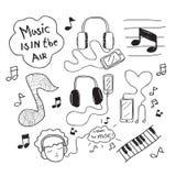 Desenho da garatuja da música ilustração do vetor