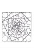 Desenho de um quadrado feito de quadrados menores ilustração do vetor