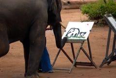 Desenho do elefante. Fotos de Stock Royalty Free
