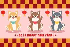 Desenhos animados bonitos 2018 anos Foto de Stock Royalty Free