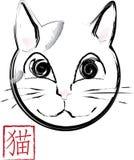 Desenhos animados do gato com um selo asiático Imagens de Stock