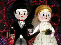 Desenhos animados dos pares do casamento Imagem de Stock Royalty Free