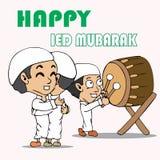 Desenhos animados ied felizes de Mubarak Foto de Stock