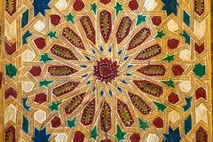 Deseniowa projekt dekoracja Obraz Royalty Free