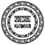 deseniowy bezszwowy ilustracja wektor