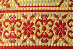 Deseniowy matowy tekstury tło Fotografia Stock