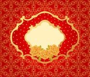 deseniowych róż bezszwowa tapeta Obrazy Stock