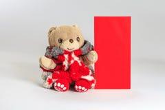 Deseo del oso de peluche usted Año Nuevo chino feliz Foto de archivo libre de regalías