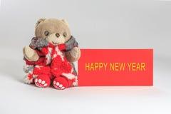 Deseo del oso de peluche usted Año Nuevo chino feliz Imagen de archivo