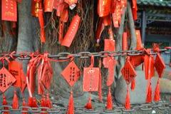 Deseos del chino Imagen de archivo libre de regalías