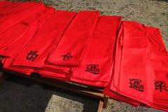 Deseos honorarios rojos japoneses de los regalos Imagen de archivo libre de regalías