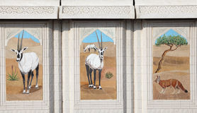 Desert animals mosaic in Doha Royalty Free Stock Photo
