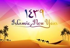Desert arabic landscape with walking camel for islamic greeting happy nnew hijri year. Illustration of Desert arabic landscape with walking camel for islamic Stock Illustration