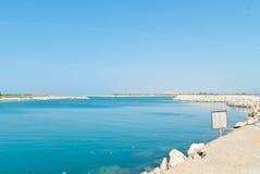 Desert harbor Royalty Free Stock Image