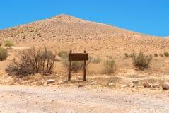 Desert landscape in Israel's Negev desert Royalty Free Stock Photos
