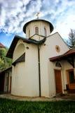 Desert Monastery in Serbia stock images