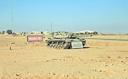Desert Tank Royalty Free Stock Photography