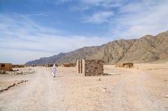 Desert village. Landscape of remote Bedouin village in desert Stock Photos