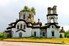 Deserted old ortodox church Royalty Free Stock Photos