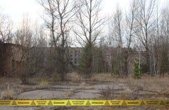 Deserted overgrown territory in Chernobyl Zone. Ukraine Royalty Free Stock Image