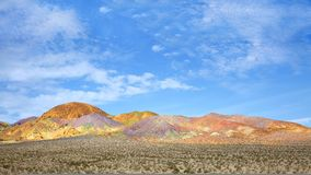 Deserto de Judean Fotos de Stock Royalty Free