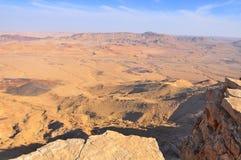 Deserto do Negev. Foto de Stock