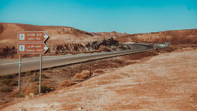 Deserto nell'Israele fotografie stock libere da diritti