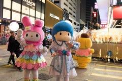 Desfile chino de la noche del Año Nuevo Foto de archivo libre de regalías
