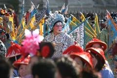 Desfile chino del Año Nuevo, en París, Francia Fotografía de archivo libre de regalías