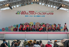 Desfile de la danza de Kinsai Yosakoi Imagen de archivo