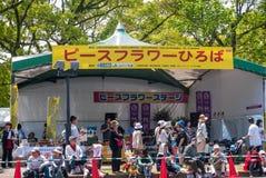 Desfile de la danza de Kinsai Yosakoi Fotos de archivo libres de regalías