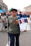 Desfile de la victoria Foto de archivo libre de regalías