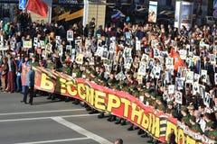 Desfile de la victoria en St Petersburg Imagen de archivo