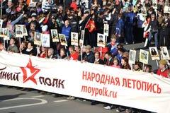 Desfile de la victoria en St Petersburg Imagen de archivo libre de regalías