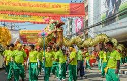 Desfile de un dragón chino para las celebraciones chinas del Año Nuevo, Th Imagenes de archivo