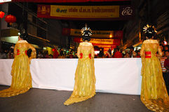 Desfile del aldeano en la celebración china del Año Nuevo Fotos de archivo libres de regalías